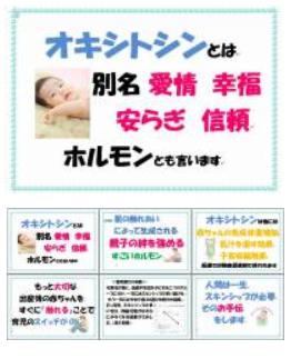 オキシトシン1000円