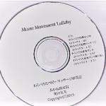 わらべうた胎教&産後ダンス音源CD