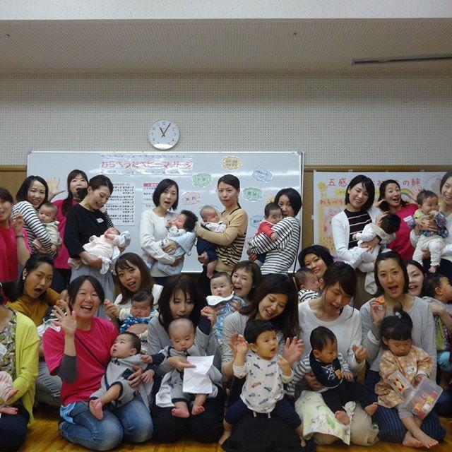 【4月18日大阪震災チャリティイベント】ありがとうございます。メンバー10名が参加して話し合い、そして開いたイベント。それぞれの人がそれぞれの役目をしてそれぞれが光り輝きママも赤ちゃんもキラキラ輝く1日でした。北川さんのピアノの生演奏は好評でした。最近機械音がおおく、それにならされている、という情報ですが、ゲーム音 携帯音 等です時には生の演奏を聴くのもいいですね。チャリティで集まった貴重なお気持ちをすべて被災した、熊本、福島 岩手、宮城へ送ります。ありがとうございます。またチャリティイベントにかかわった皆様本当にありがとうございます。まだイベント企画しているところが残っております4/28 #愛知 名古屋市 鳴海4/28 #東京多摩4/30 大阪 東大阪市 新石切チャオ!バンビー二受付を締め切っているところもありますのでよろしくお願いいたします詳細はこちらですhttp://www.jyosansi.com/tya/今までのチャリティイベントはこちらですhttp://www.jyosansi.com/ibento-2/