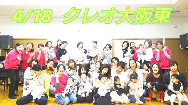 4/18 クレオ大阪東でのチャリティですご参加いただいた皆さんで6/6同窓会の予定だそうです#わらべうたベビーマッサージ #震災チャリティー #クレオ大阪東 #ピアノ #生演奏 #絵本 #同窓会