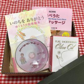 出産お祝いセット¥6500