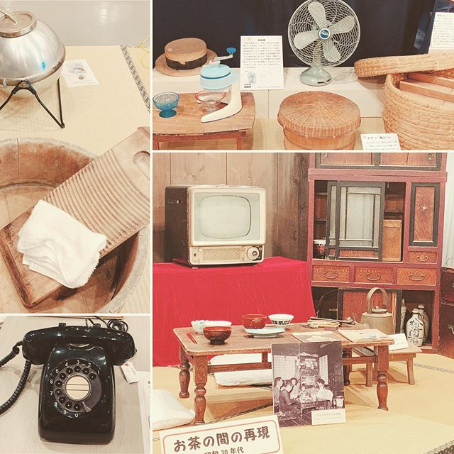 【昭和の時代へタイムスリップ】私の居住地にある、焼津市歴史民俗資料館で「昭和×暮らし×道具」という、企画展を開催中戦後から昭和50年頃にかけての「昭和の暮らし」。高度経済成長の中、大きくうつりかわる生活をちょっと覗き見してきました私にとっては、「懐かしさ」と「知らない世界」が混在。会場に居合わせた人生の先輩方から道具の使い方を教えて頂き話に花が咲きました。同時代を生き体験を共有出来るシニア世代の皆さんは、会話しながら過去を思い起こし交流されていました。子供たちにとっては、見るもの全てが新鮮のようで、目をキラキラレトロなこの空間では、世代間交流も出来、シニア世代の方々にとっては回想法を実践し脳活性へと繋げる事のできる時間。私もほんわか温かな気持ちになりました記:村松晶子(静岡・脳活わらべうたティーチャー)#脳活わらべうた #シニア #レクリエーション #体操 #シニアと子供 #世代間交流 #福祉 #認知症予防 #アンチエイジング #健康寿命
