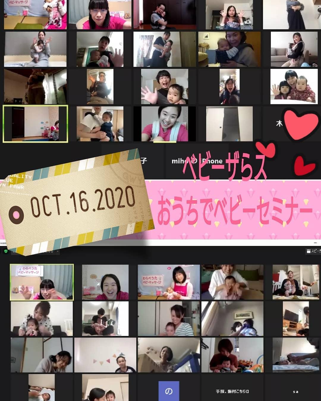 ベビーザらス&わらべび おうちでベビーセミナー #最終日本日も沢山の親子の皆さんがご参加くださいました皆さんが #笑顔 になっていただき、とても嬉しいです来月も ベビーザらス の #ベビーセミナー 開催予定ですHPチェックしてください#わらべうたベビーマッサージ 研究会でも開催しております11/4 11/24 12/212/21 #参加親子募集中(Instagram)