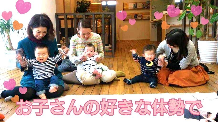 【みんなご機嫌キッズマッサージ】わらべうたキッズマッサージは、お子さんの好きな体勢でできちゃうので、みんな笑顔(^^♪ママも笑顔(^^♪大きくなったお子さんだけでなく、ねんねでママから離れるのに不安な小さな赤ちゃんにも喜ばれていますコロナ感染が増えつつある中、オンラインでのマッサージでもわらべうたキッズマッサージで笑顔が増えています #ベビーマッサージ #キッズマッサージ #ベビマ #ベビー教室 #ベビーセミナー(Instagram)