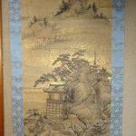 本金砂子¥5000
