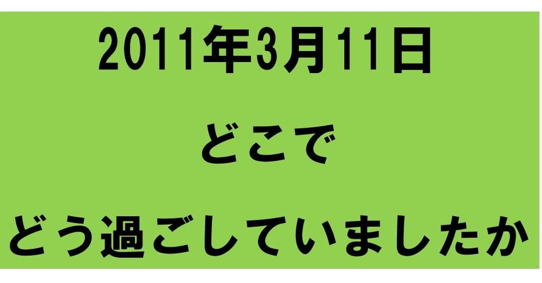 2011年3月11日より10年NPO法人わらべうたベビーマッサージ研究会では、震災チャリティを毎年続けてきました10年目となる今年は、オンラインにて開催いたします参加費は、無料ですNPOわらべうたベビーマッサージ研究会から、参加ご家族1組に対して500円を寄付させていただく形となります今回の寄付予定は*日本看護協会新型コロナウイルス感染症対策事業*日本助産師会災害対策課沢山の皆様のご参加お待ちしていますチャリティ参加お申込みフォームhttps://docs.google.com/forms/d/e/1FAIpQLSelVx8JX_deC6g34LVJMzjuTIZ6YlEf0lN0qkUg_z51g2pHpA/viewform(Instagram)