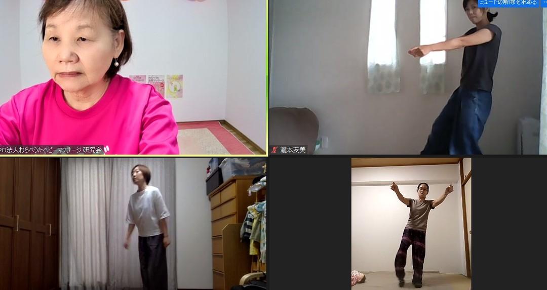 【わらべうたキッズマッサージ講座】担当講師の体調不良のため、急遽奥田が講座をすることになりました。大内講師にビデオ撮影をお願いして、私が講習会ように編集して、作ってみました。そういうわけでビデオをながしたり オンラインだったりの講義でしたやっておもいましたキッズマッサージの通信講座ができると今までキッズマッサージの通信はないのですかと問い合わせがありましたがこれで念願かなってのわらべうたキッズマッサージの通信講座ができましたまだホームページができておりませんが、いいものが出#通信講座 講座を聴いてきてしまうよりもいいかもしれないと考えております#オンライン #ベビーマッサージ #子育て #自宅でできる #赤ちゃん #赤ちゃんのいる生活 #WEB ##親子の絆作り #わらべうた #クーポン#産後ダンス教室 #キッズ #キッズマッサージ  #助産師 #産後 #産後ダンス #英語産後ダンス #生後3ヶ月 #歌 #骨盤矯正 #マタニティ #マタニティからベビーマッサージ #胎教の方法 #胎教の不思議  #通信講座(Instagram)